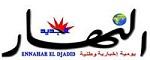 حسناوات «شاويات» أدخلن «كافر» الإسلام