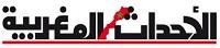 المغربية-جريدة-يومية-مستقلة