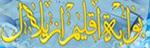 بوابة أقليم أزيلال