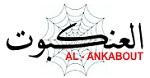 جريدة العنكبوت اللبنانية