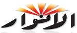 جريدة الأنوار اللبنانية