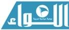 جريدة اللواء اللبنانية