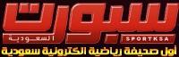 سبورت-السعودية