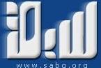 صحيفة-سبق-الألكترونية