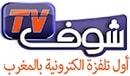 شوف tv